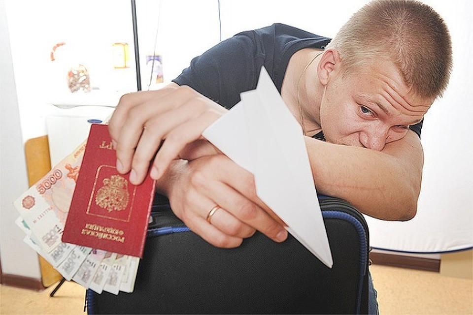 Три миллиона россиян не смогут выехать за границу на майские праздники из-за долгов