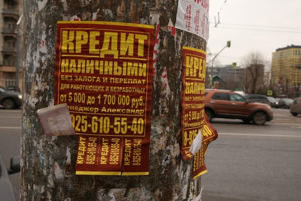 Владимирской области зарегистрировано 10 кредитных потребительских кооперативов