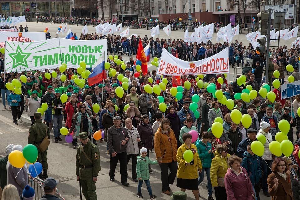В демонстрации принимают участие десятки тысяч пермяков