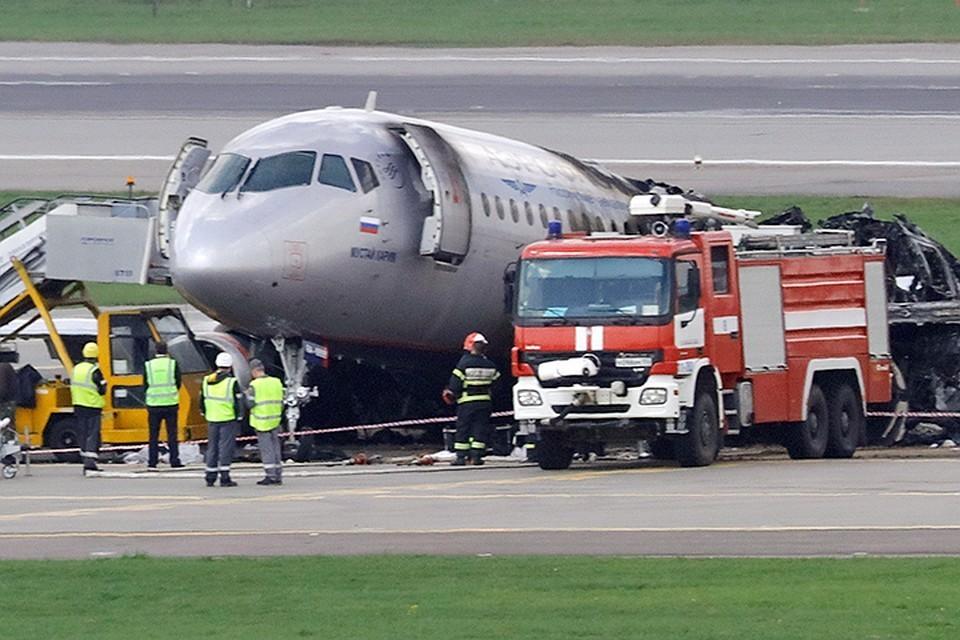 При пожаре в этом самолете погиб 41 человек.