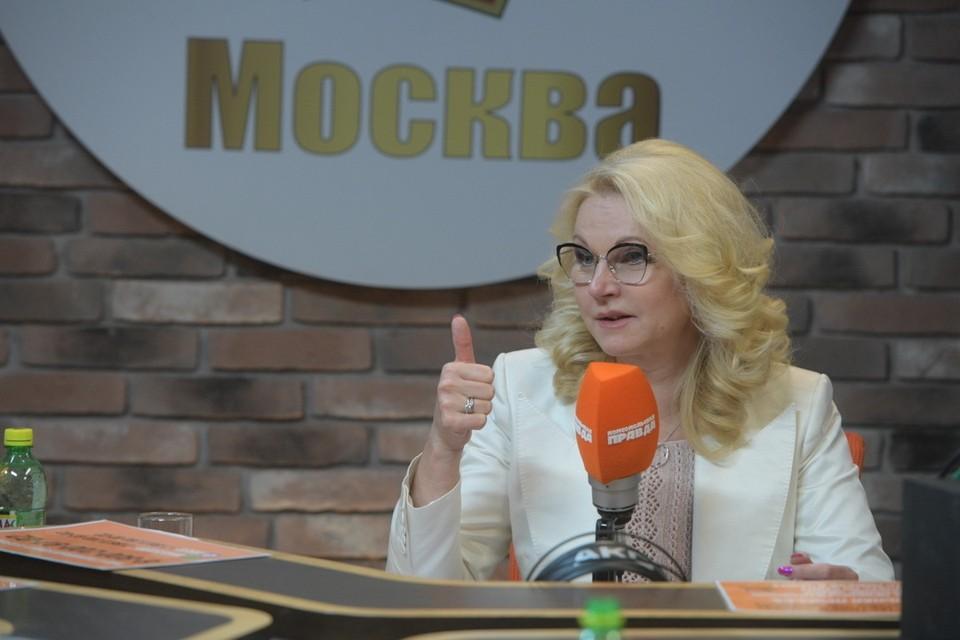 Вице-премьер Татьяна Голикова заметила, что в России снизилась смертность.