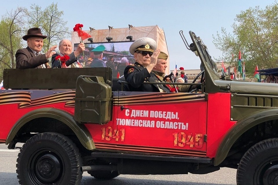 В Тюмени завершилось праздничное шествие, посвящённое 74-й годовщине Великой Победы