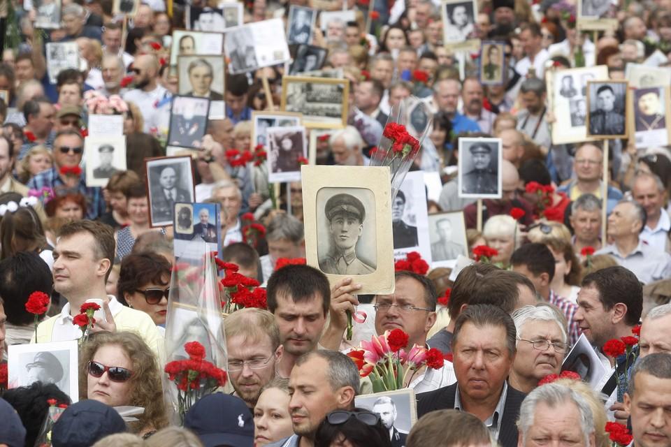 В центр Киева на акцию «Бессмертный полк вышло от 180 до 200 тысяч человек.