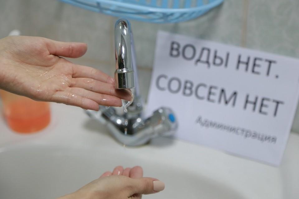 График отключения горячей воды 2019 в Ставрополе по всем районам уже известен