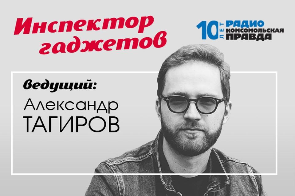 Александр Тагиров - о том, как производители смартфонов стараются выделиться на фоне конкурентов