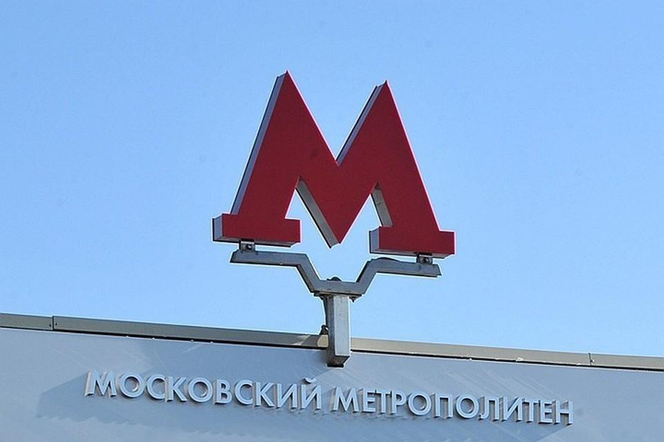 14 линий, 8,5 миллионов пассажиров в день, первое место в мире по интенсивности движения - это все о Московском метрополитене, которому 15 мая исполняется 84 года.