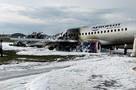 Восстановлена полная картина трагедии с SSJ-100 в Шереметьево