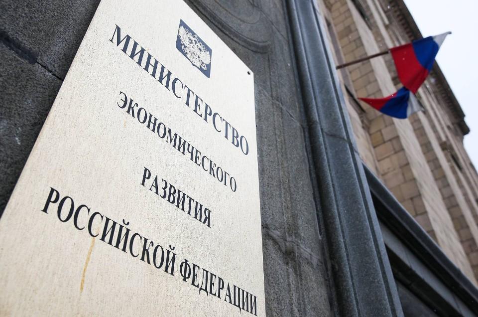 Минэкономразвития России предложило упростить привлечение квалифицированных мигрантов. Фото: Артем Геодакян/ТАСС