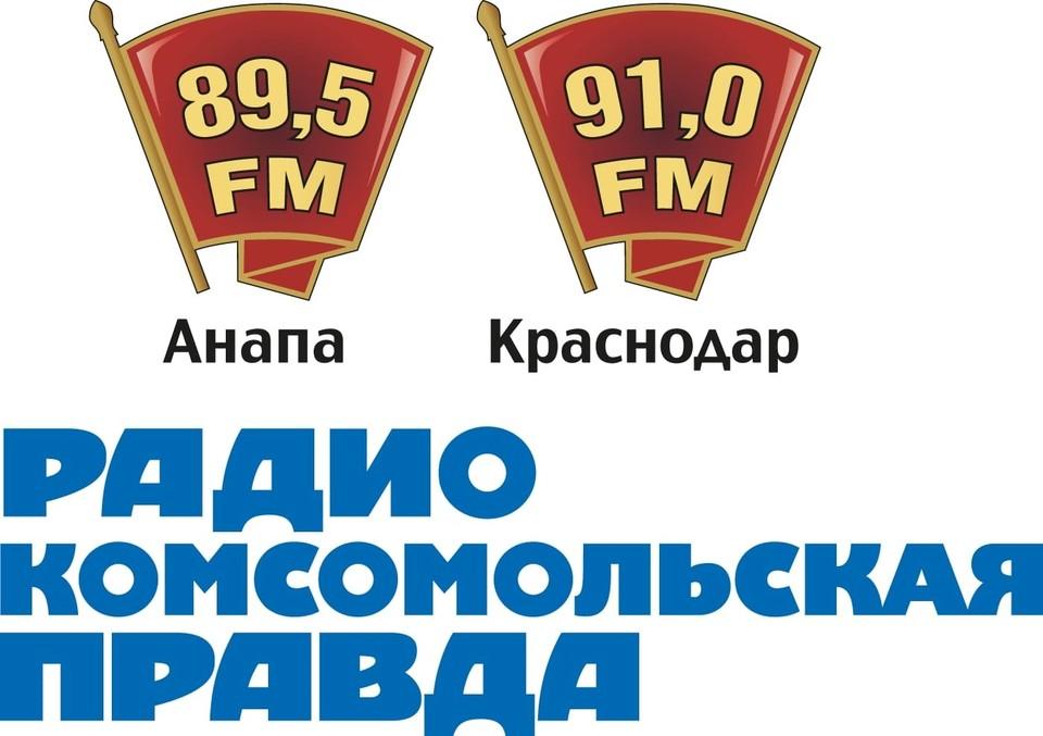 """""""Дави на газ"""" выходит в Краснодаре по средам в 12:03"""