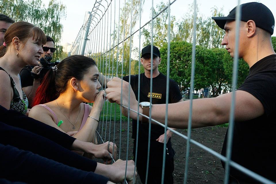 Противостояние в Екатеринбурге 13 мая 2019 г.