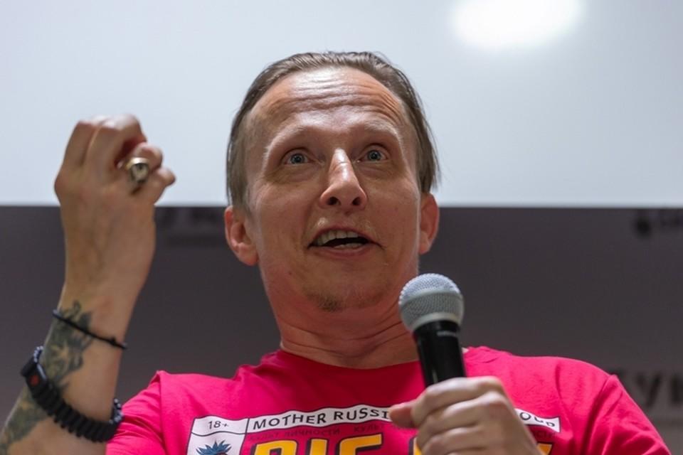 Иван Охлобыстин презентовал свою восемнадцатую книгу.