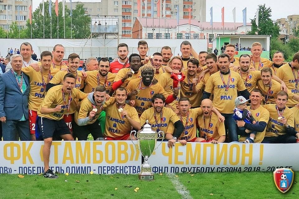 Футбольная команда ливерпуль приехала в тамбов