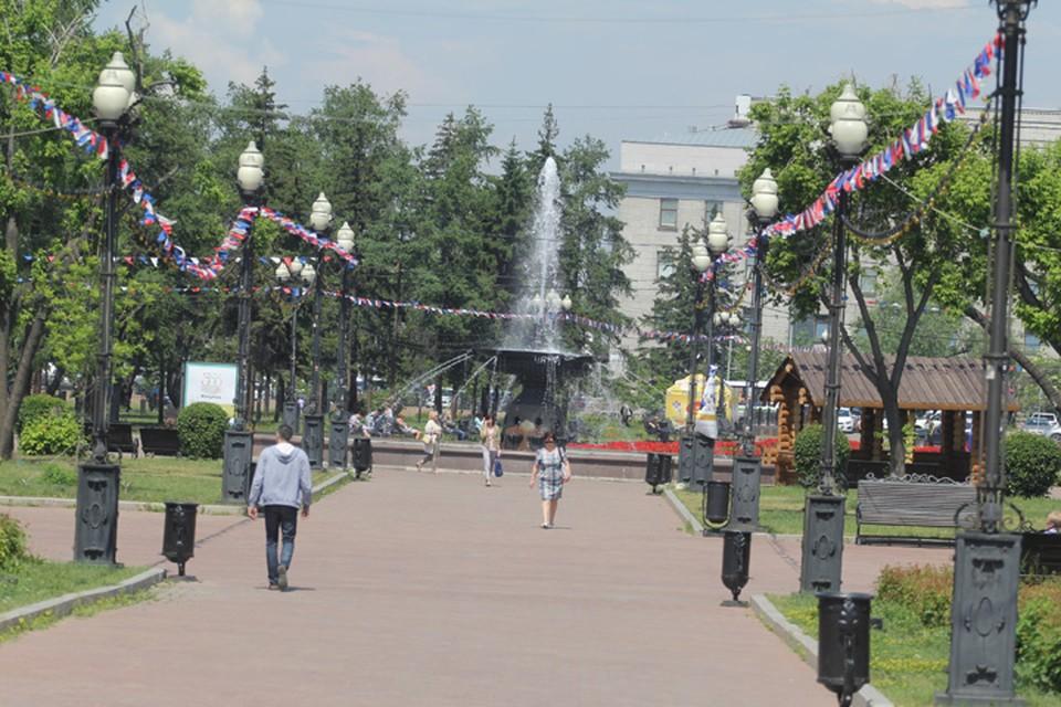 Погода на 2 июня в Иркутске: без осадков и до +22.