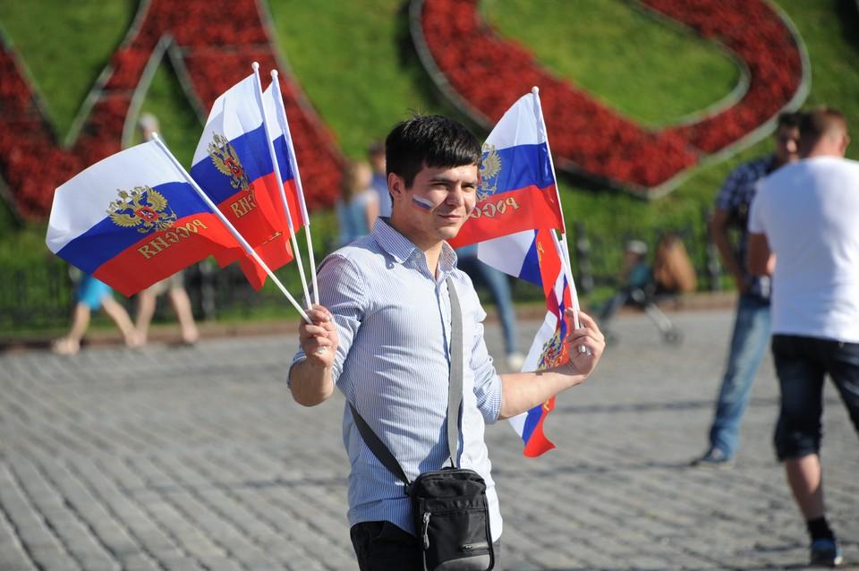 12 июня мы отмечаем День России