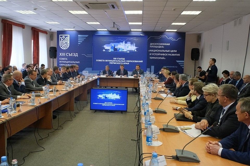 XIII съезд Совета муниципальных образований Пермского края прошел в Усть-Качке.