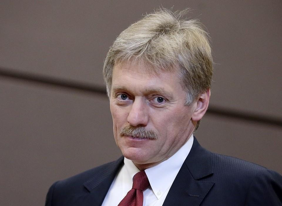 Пресс-секретарь президента России Дмитрий Песков. Фото: Михаил Метцель/ТАСС