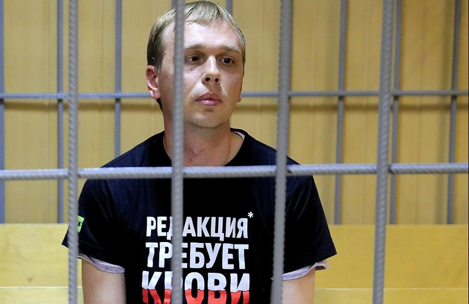 Журналист Иван Голунов в помещении суда.