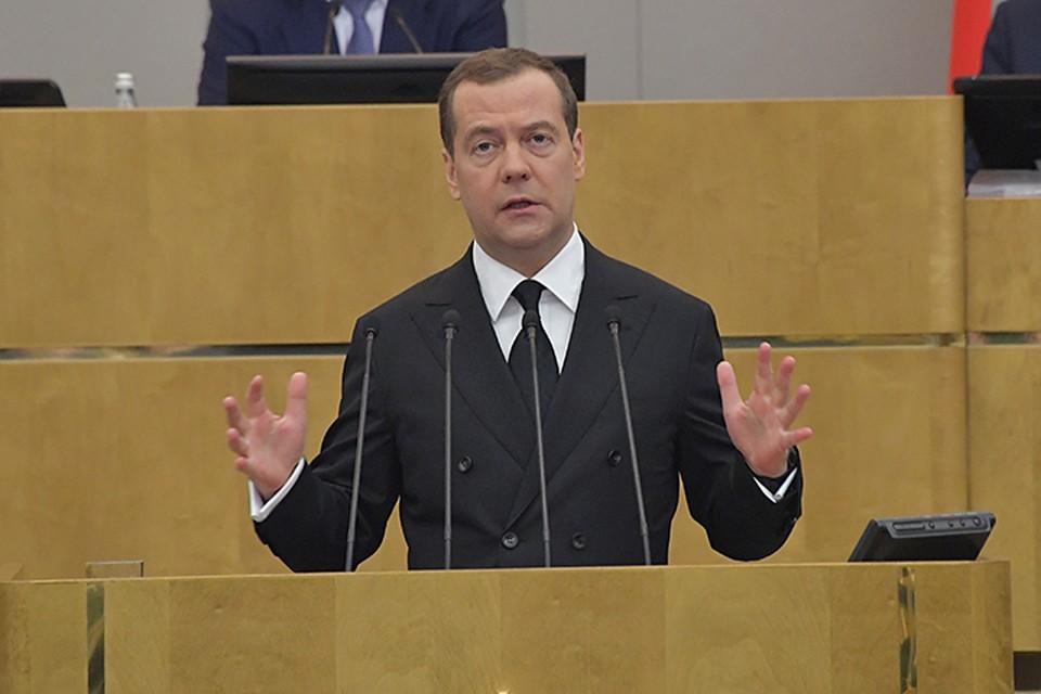 Дмитрий Медведев поручил к 1 июня представить концепцию нового Кодекса об административных правонарушениях