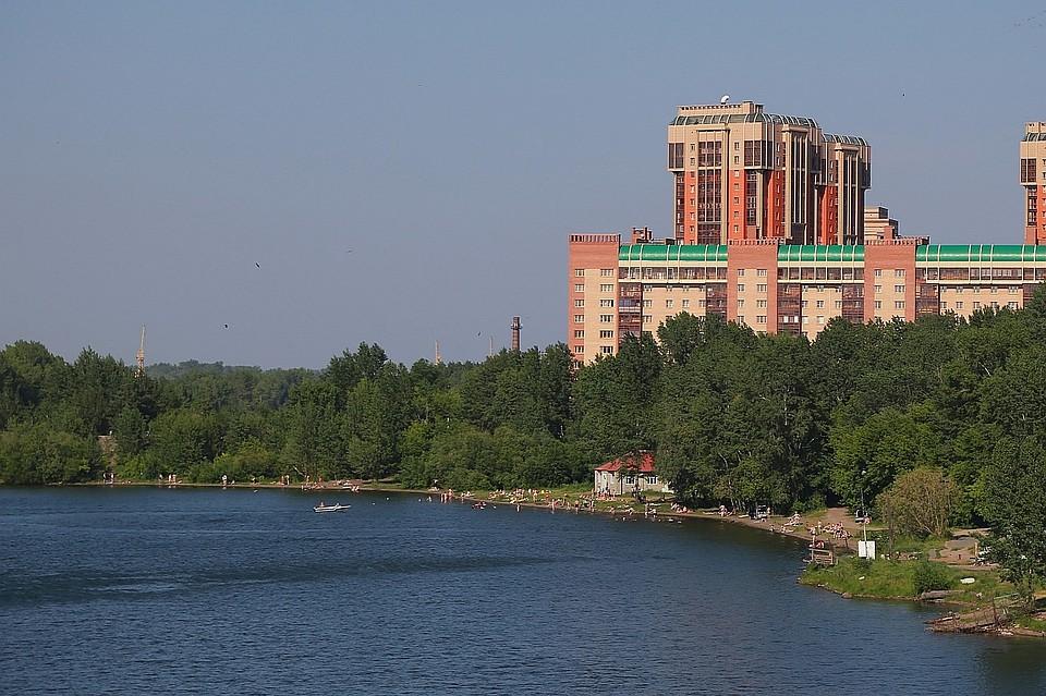 Кафе «Гавань», Красноярск - Замуж ру: фото, отзывы   639x960