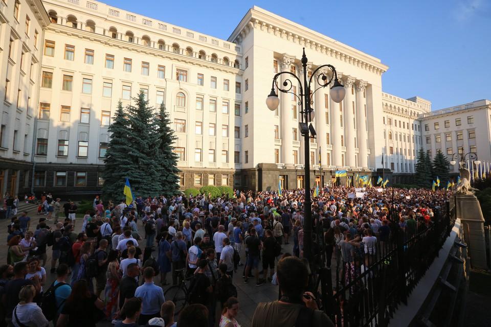 В США изменят написание название столицы Украины