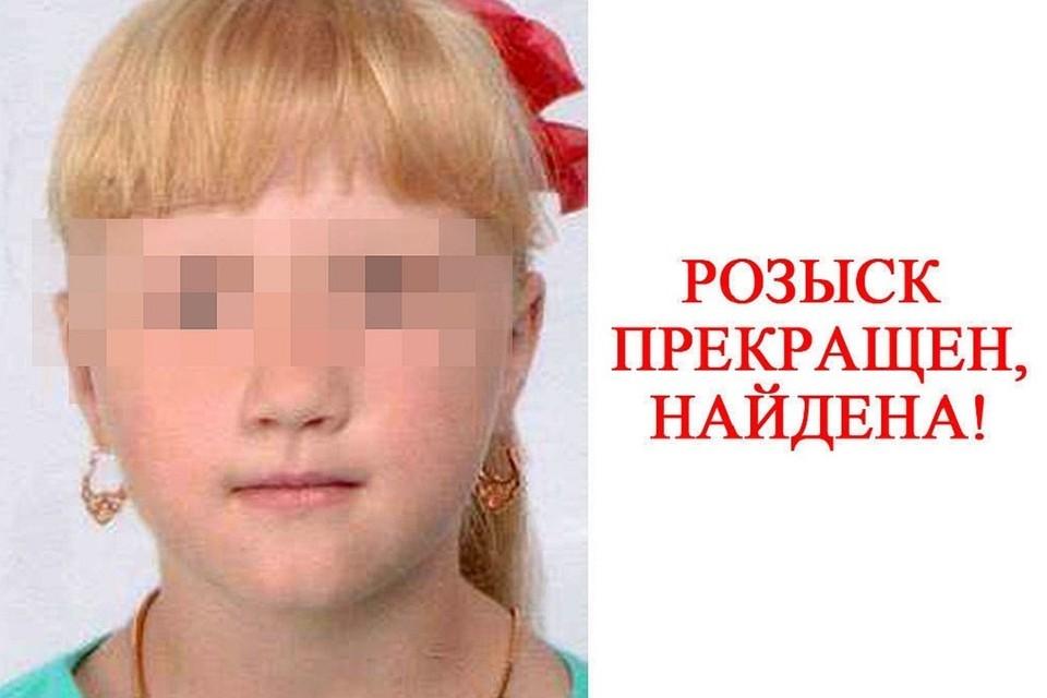 Украденную девочку нашли менее чем за сутки. Фото: УВД Гомельского облисполкома.