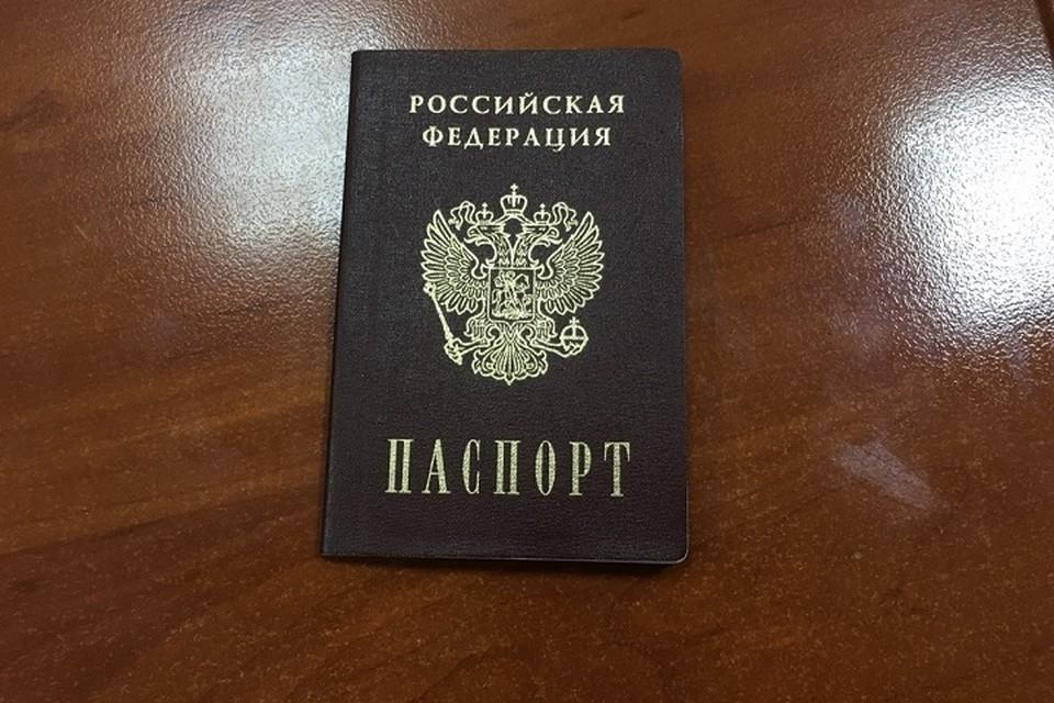 Претендовать на получение гражданства также могут их дети, супруги и родители