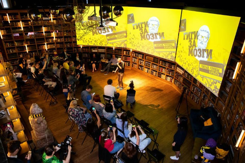 «Гиги за мозги»: Петербуржцы получат бесплатный интернет за чтение книг. Фото предоставлено Билайн.
