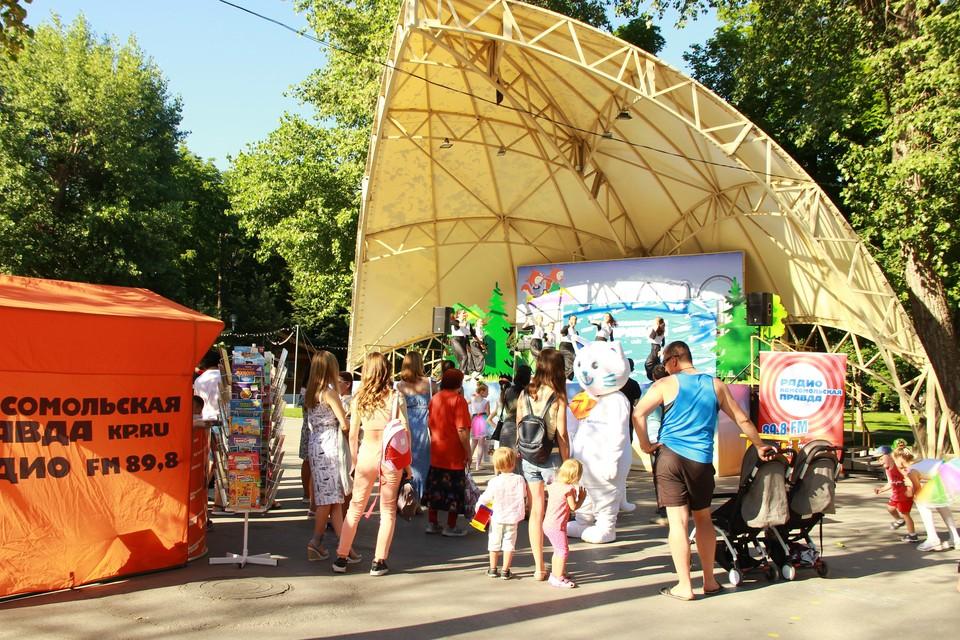 В Ростове-на-Дону прошел праздник «ИнтерАктивный ребенок»