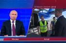 К Владимиру Путину обратились с вопросом о росте цен на авиационное топливо на Алтае