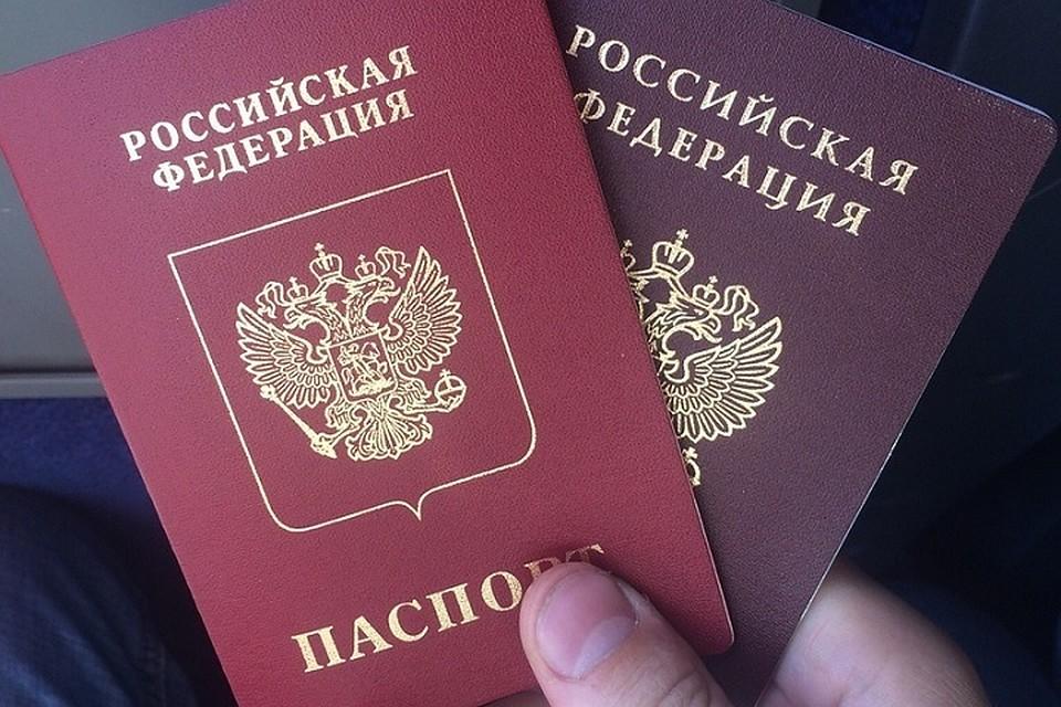 Что токое миграционный паспорт