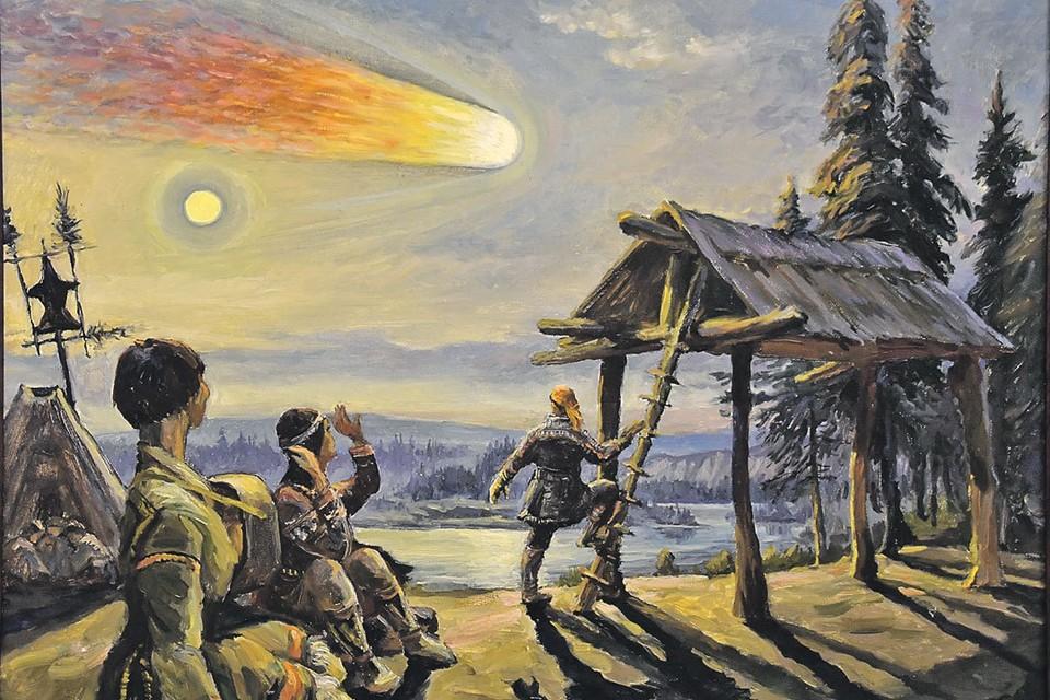 Художник Николай Федоров воплотил в своей картине рассказ тунгусов о втором солнце, появившемся на небосклоне 111 лет назад.