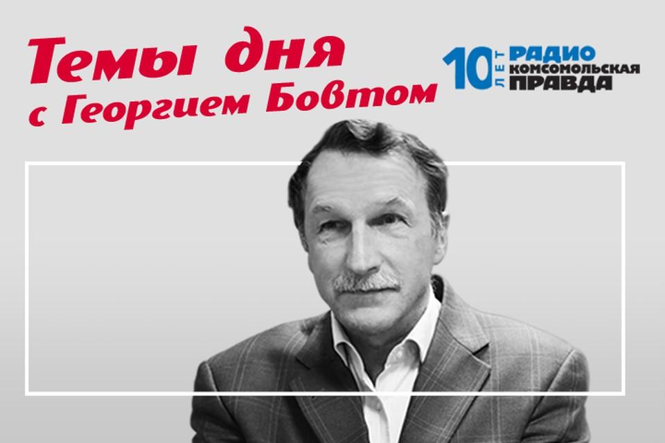Известный политолог - про встречу президентов России и США, отставку Евкурова и возвращение России в ПАСЕ