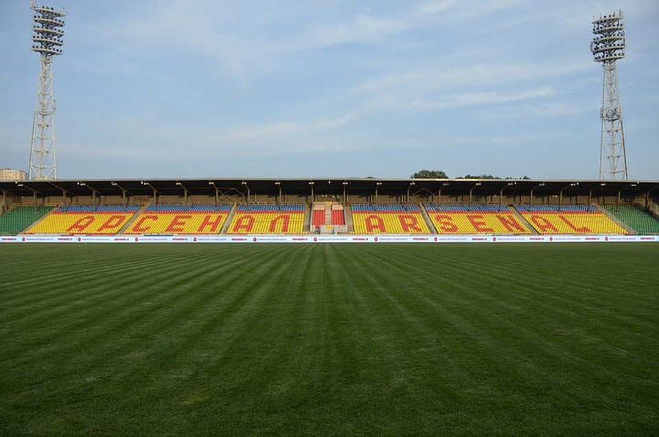 стадион арсенал хабаровск