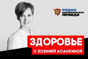 Увеличение и коррекция формы груди в Челябинске: цена, эстетика, влияние на здоровье