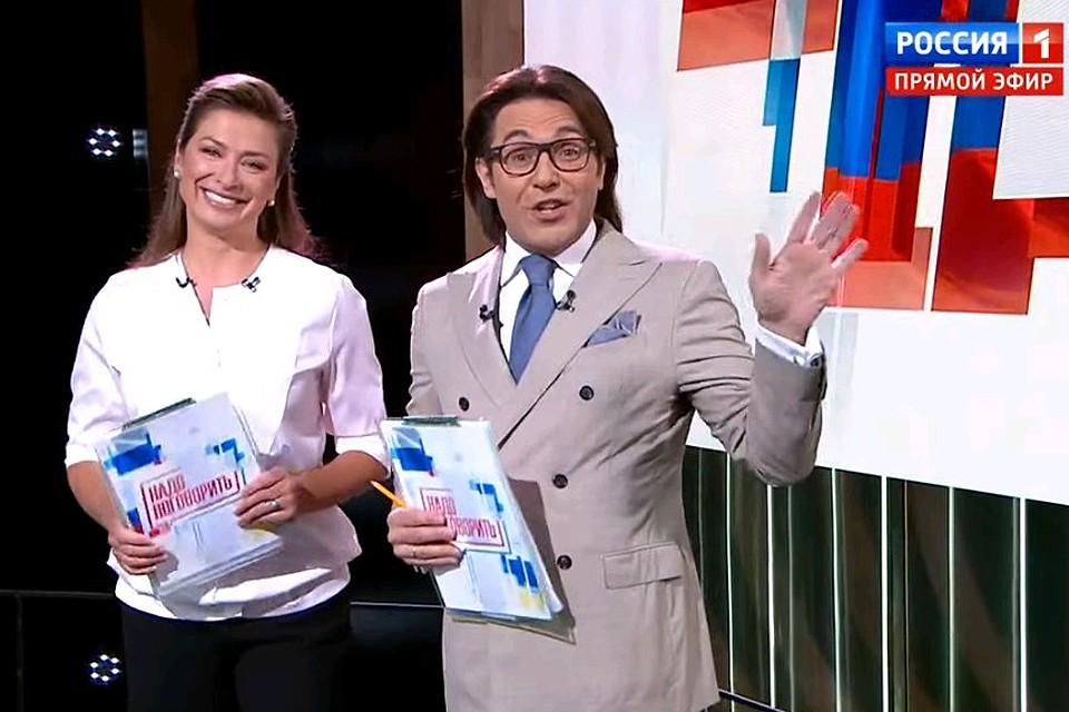 """Кадр из передачи """"Пора поговорить"""", вышедшей на телеканале Россия."""