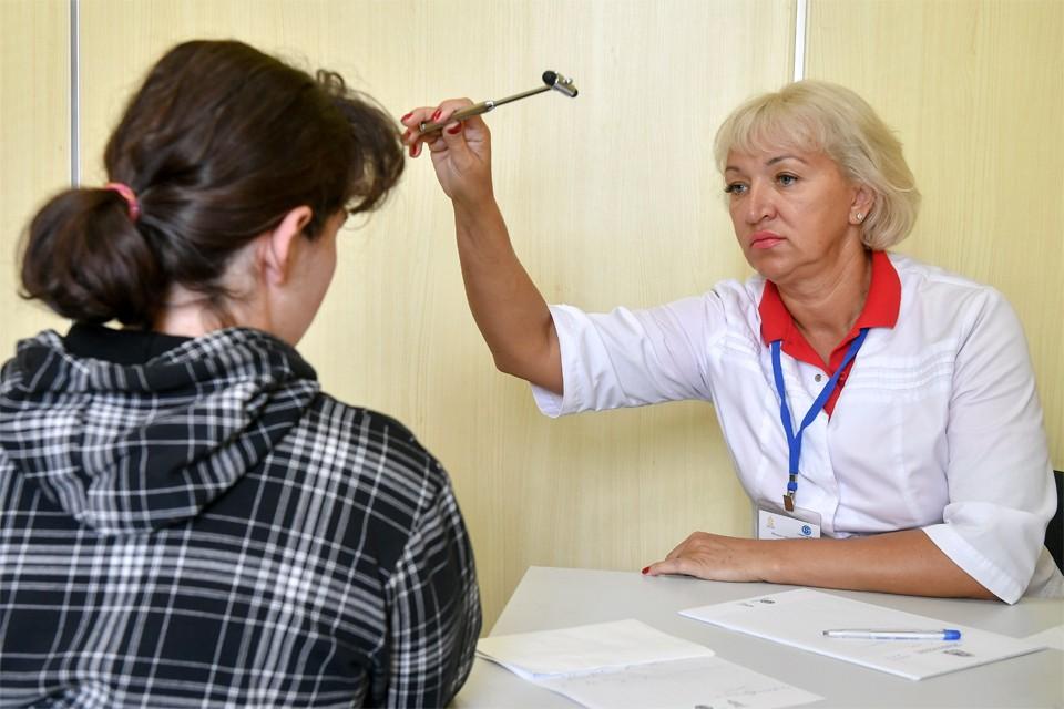 В России может появиться дополнительный выходной для прохождения диспансеризации.