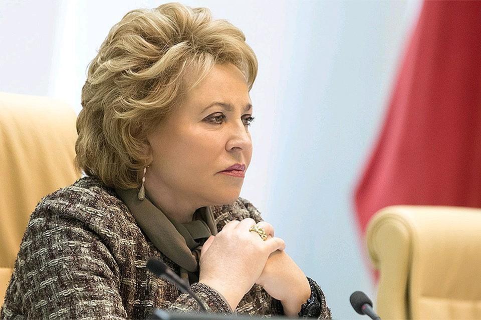 Спикер Совета Федерации Валентина Матвиенко. Фото: Фейсбук СФ