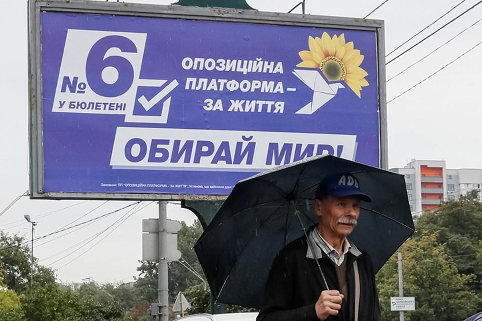 """Весь Киев """"украшен"""" предвыборной агитацией"""
