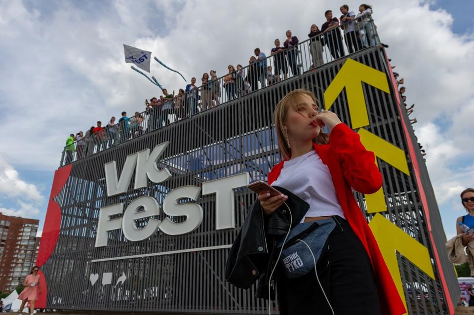 Егор Крид, Ольга Бузова, Little big и миллион гостей: самые яркие моменты фестиваля VK Fest 5