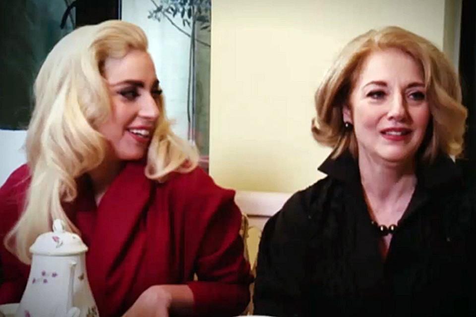 леди Гага и ее мама - Синтия Джерманотта.