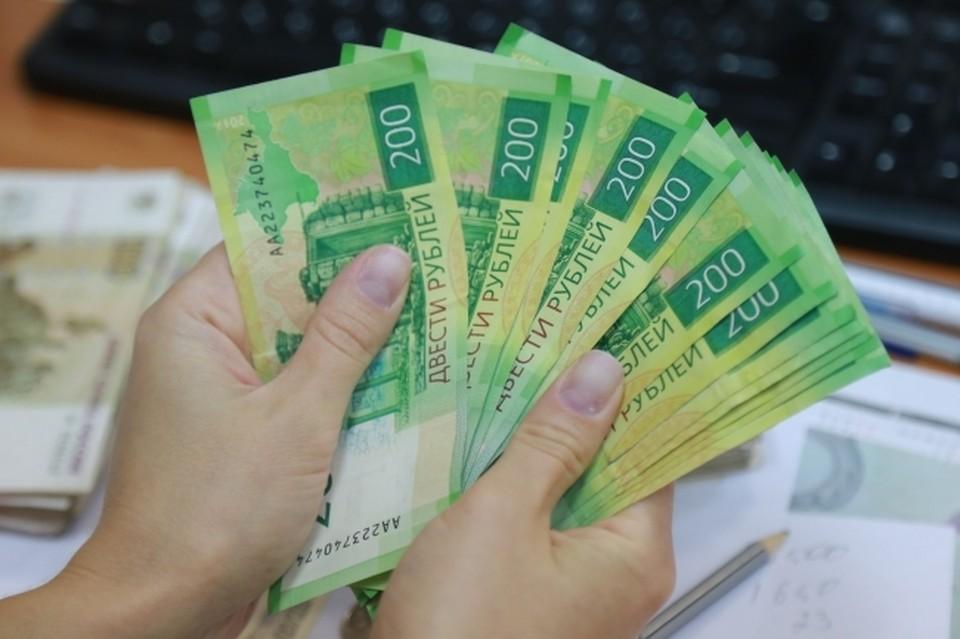 Бухгалтер в Хабаровском крае исправно получала деньги давно уволенных работников