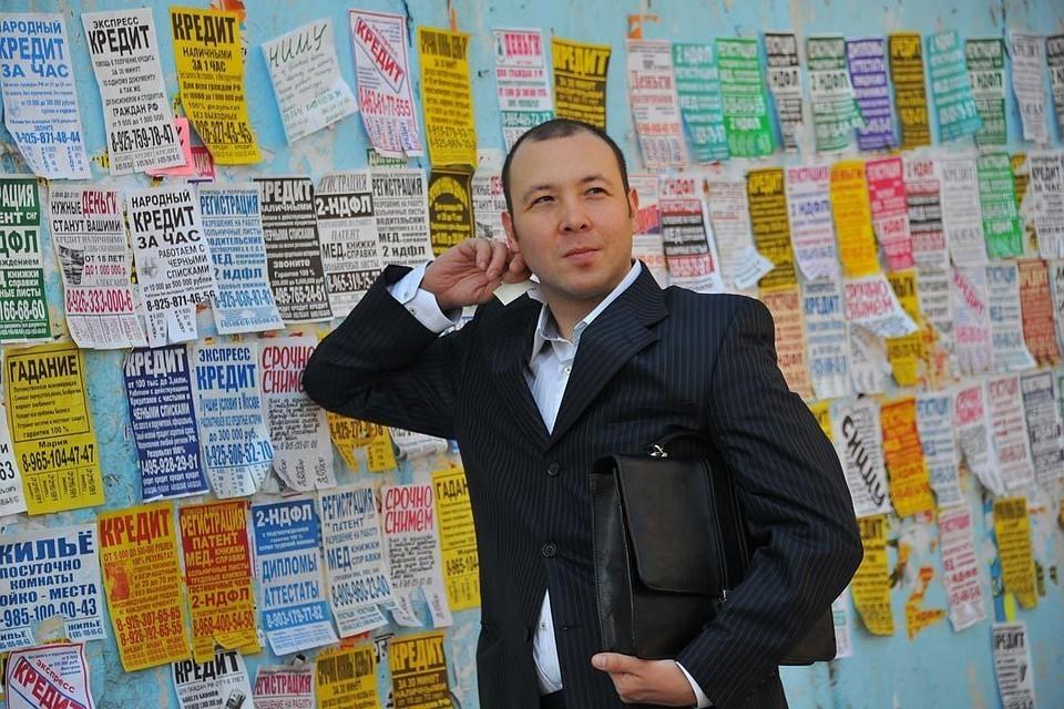 В лидерах по просрочкам кредитов жители Ингушетии