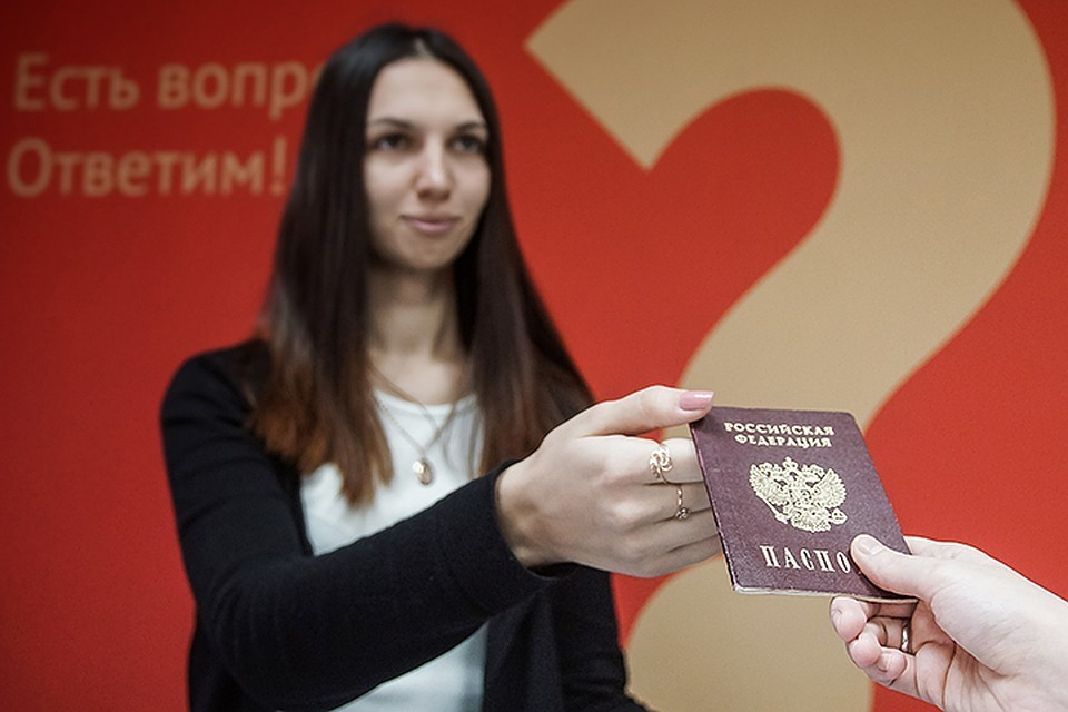 Бумажные паспорта россияне заменят на электронные к 2023 году.