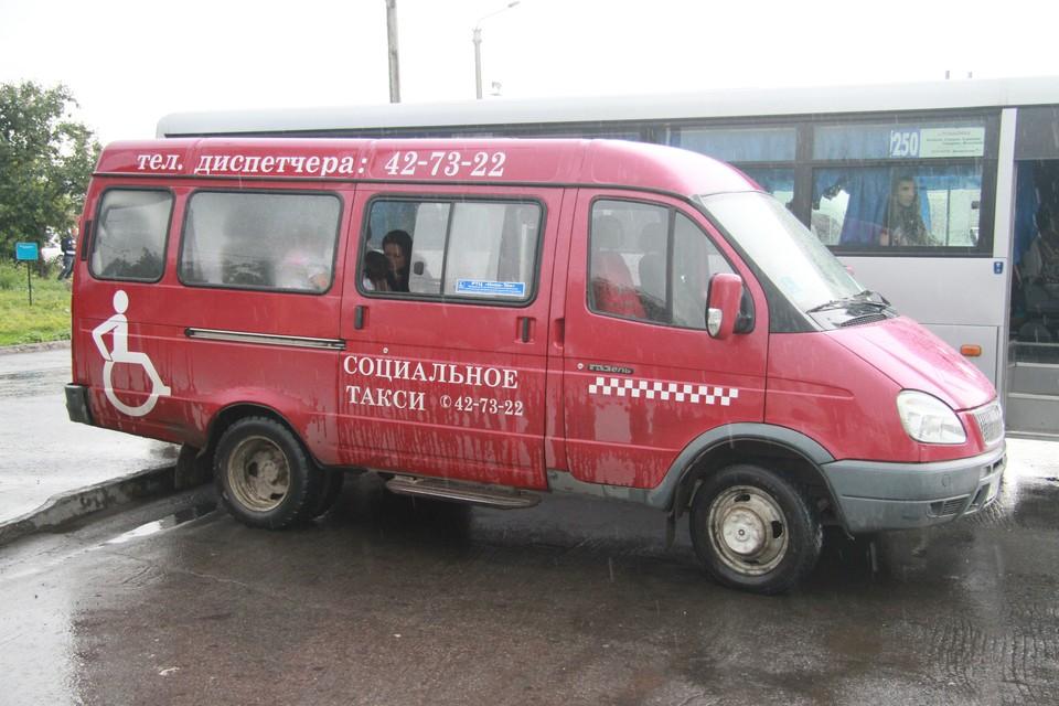 Барнаульское социальное такси