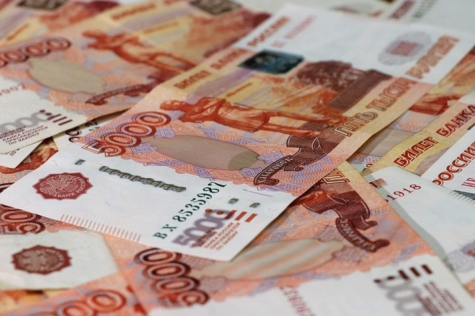 экспресс деньги официальный сайт ярославль