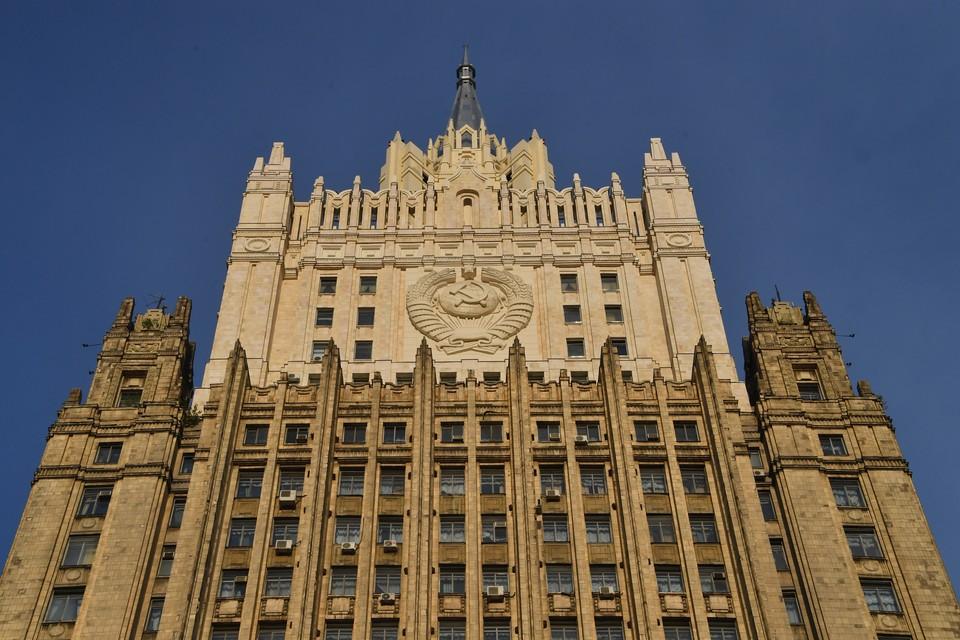 МИД России осудил создание в ООН комиссии по Сирии