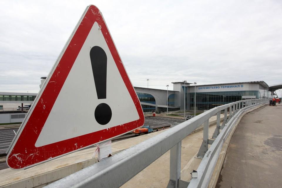 Происшествие у строящегося терминала D на работу аэропорта Шереметьево не повлияло. Фото: Фото ИТАР-ТАСС/ Марина Лысцева