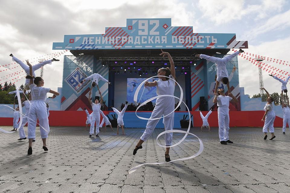 В 2019 году столицей области стал Бокситогорск. Фото: пресс-служба губернатора ЛО