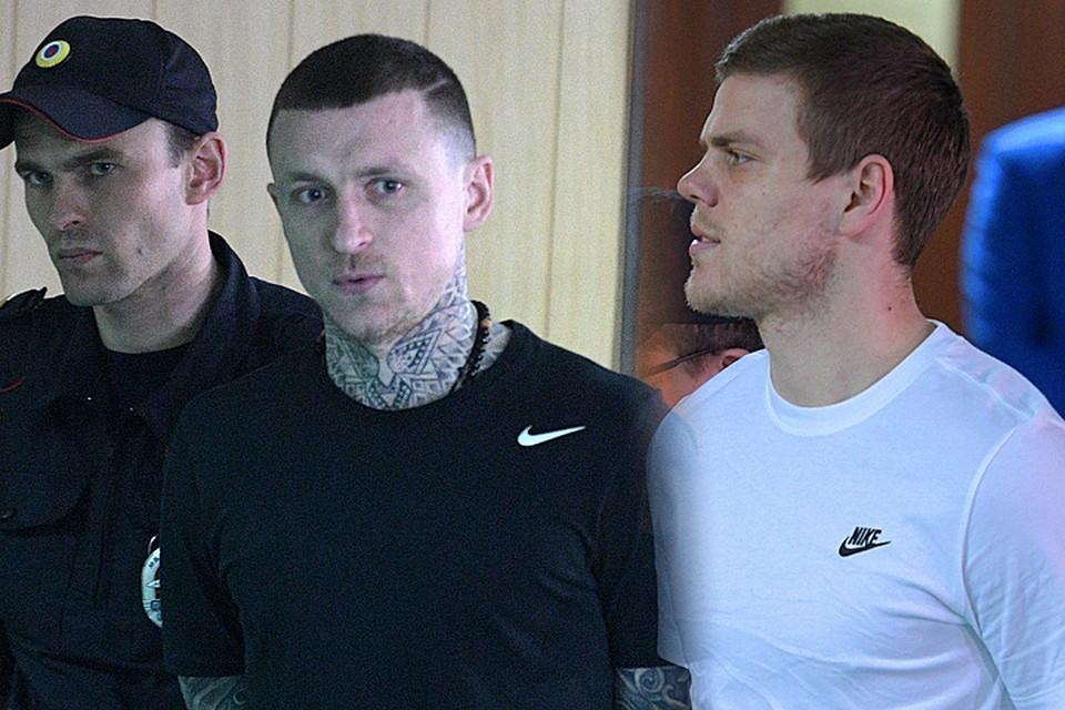 Александр Кокорин и Павел Мамаев подали заявление на условно-досрочное освобождение