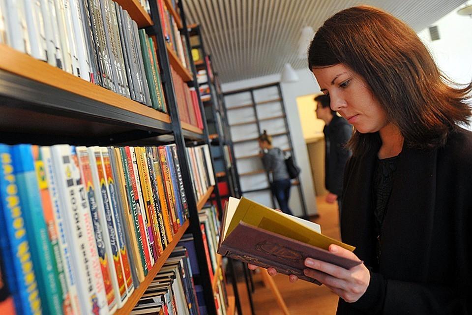 В среднем гражданами покупается около восьми книг в год